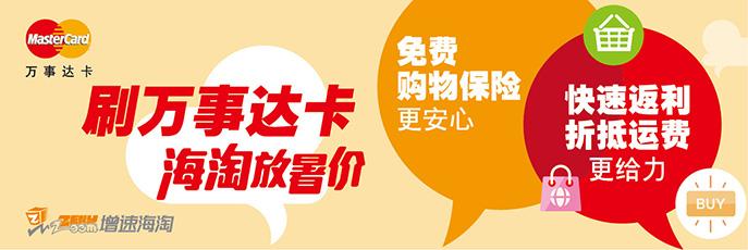 2015-MAC-海淘Banner_OL